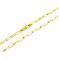 Corrente em Ouro 18k Cartier 2,75mm